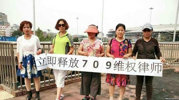 709案家属示威抗议