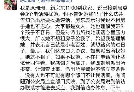 709被抓捕律师谢燕益妻子原珊珊遭株连