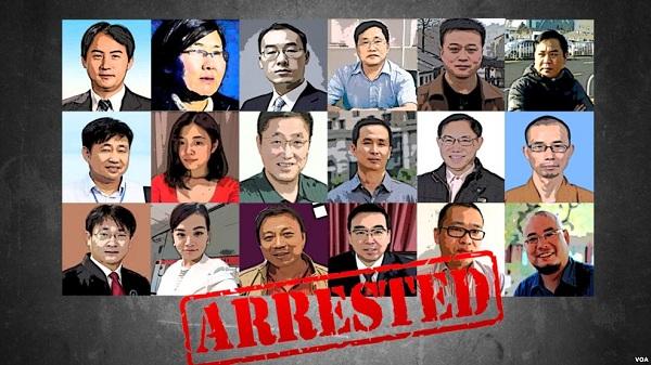 710维权律师大抓捕