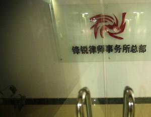 zhao wei12