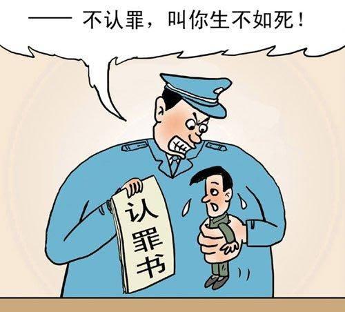 """中国及世界人民向中共政权""""认罪""""活动倡议书"""