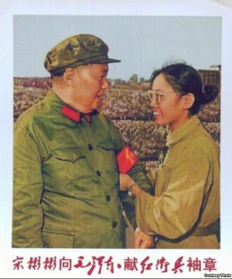宋彬彬向毛泽东献红卫兵袖章