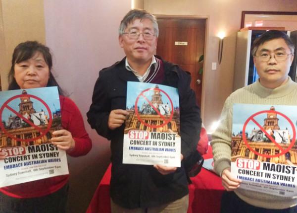 抗议毛泽东红歌会