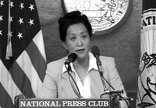 美国国家记者俱乐部为王文怡主办了新闻发布会,追踪苏家屯事件