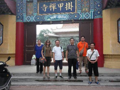 辛巴、周丽等维权人士在天津二中院门前被警察带走2