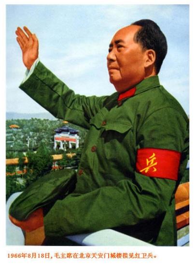 """1966年""""八.一八""""毛泽东在天安门接见""""红卫兵"""""""