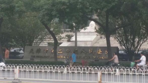 709大抓捕案:声援者、外交官到天津法院,疑未开庭1