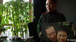 刘晓波已经失去自由8年,而妻子刘霞亦形同软禁