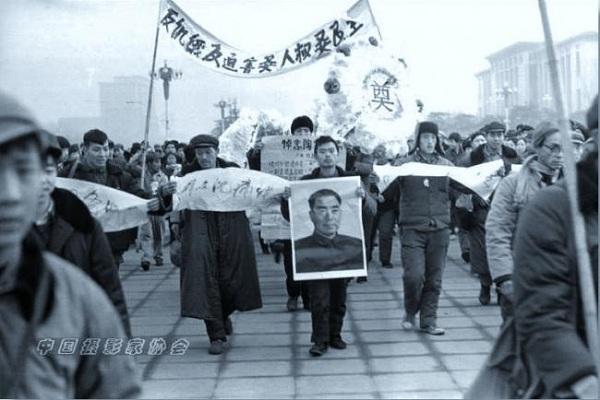 """野火:""""四五运动""""对于今天的启示和意义– 独立中文笔会"""