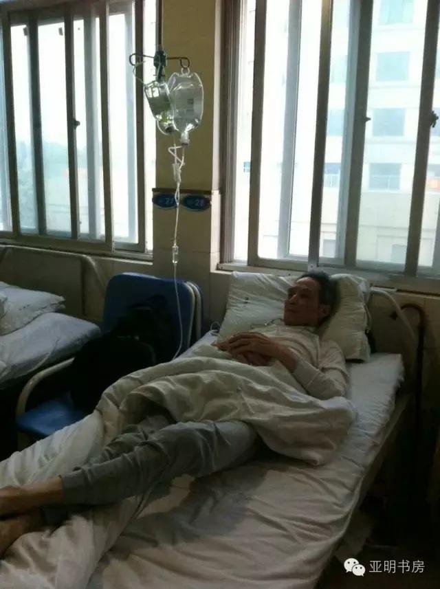 殷叔平老人患有直肠癌