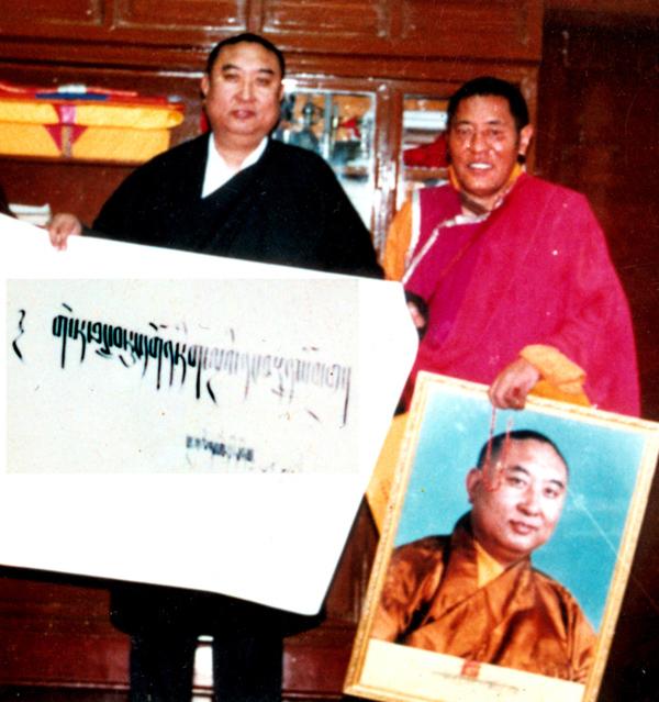 班禅喇嘛和堪布晋美平措