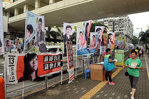 香港立法会9月4日选举