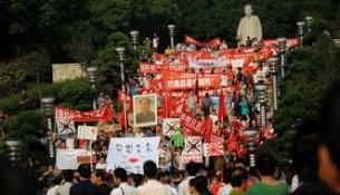 9.18反日大游行