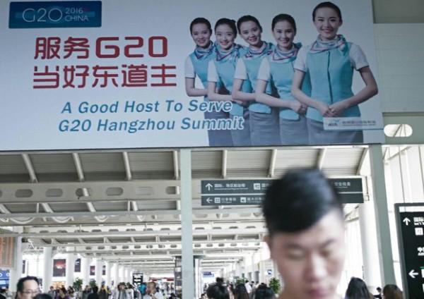 G20峰会将于9月4日在中国杭州举行