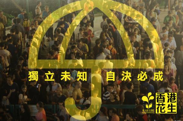 hk20160904