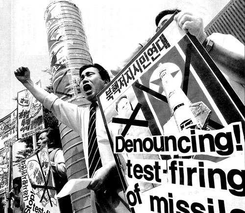 南韩民众在首尔街头抗议北朝鲜试射导弹