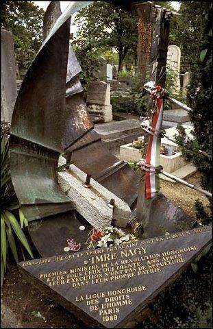 法国巴黎纳吉衣冠冢