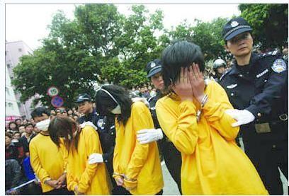 深圳警方公开处理卖淫女引起公议
