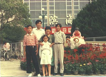 1991年的徐洪慈2