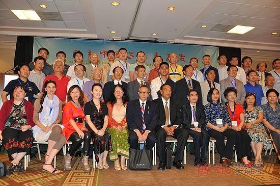 """2011年7月9日-10日,在美国首都华盛顿召开的""""民主中国与未来西藏""""研讨会"""