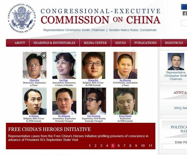 2016年10月6日,美国国会及行政当局中国委员会官网