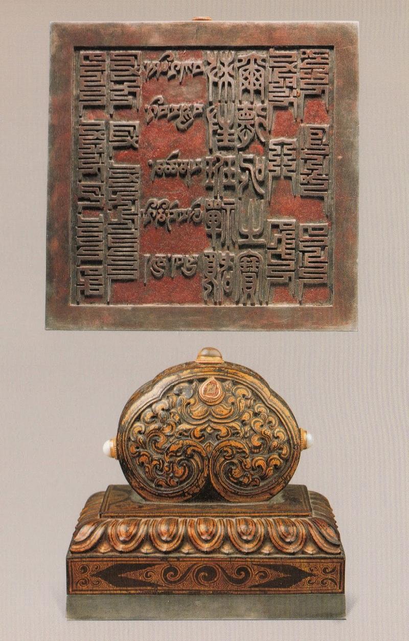 6、乾隆献六世班禅喇嘛的银印