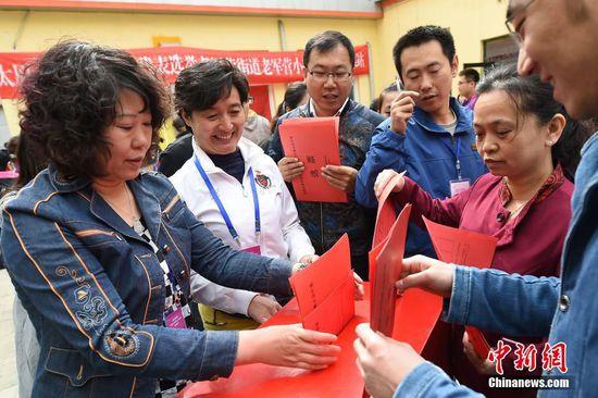 中国基层人大代表换届选举投票