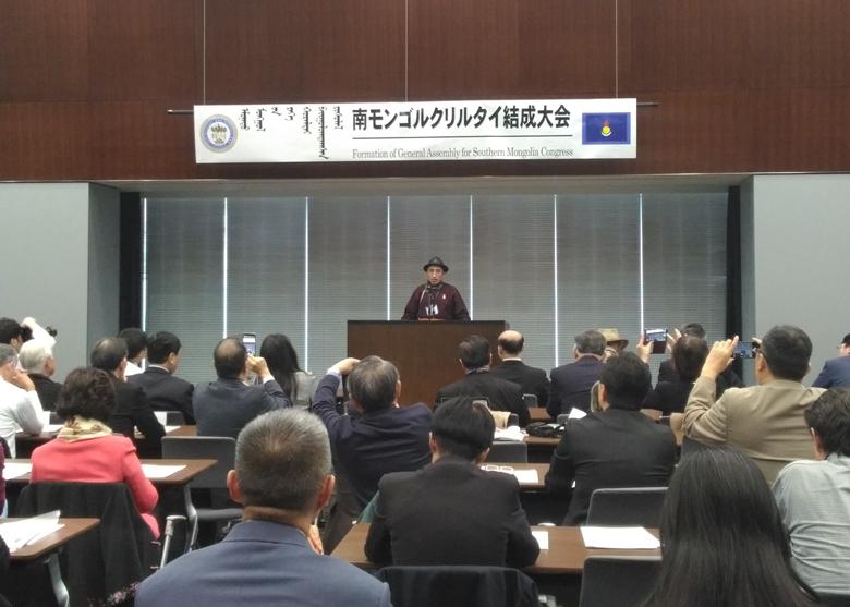 南蒙古大呼拉尔成立大会在日本东京举行