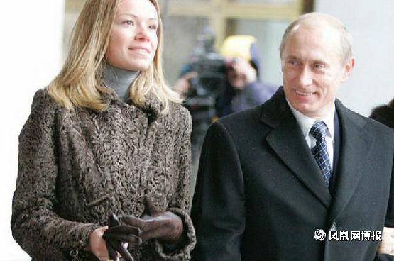 普京和大女儿玛利亚