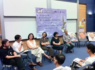 独立中文笔会在香港中大的颁奖活动
