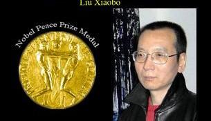 刘晓波诺贝尔和平奖