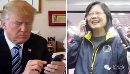 特朗普与蔡英文通话