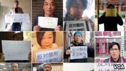 """""""一人一照""""的 """"反对酷刑关注谢阳""""公民行动"""