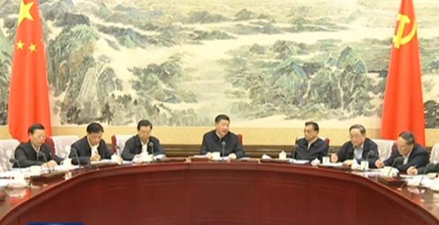 中共中央政治局民主生活会
