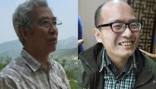 山东大学退休教授孙文广(左)-山东维权人士邵凌才(右)