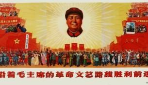 毛泽东、文革