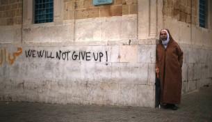 中东各国革命的果实是否会为教士的长袍所掠走?