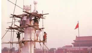 六四19890529民主女神