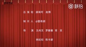 北京读家经世文化传媒先后制作了十余个抹黑709律师的视频