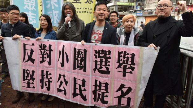 另有数名非建制选委表示投白票,反对小圈子选举,希望延续雨伞运动的目标,争取公民提名