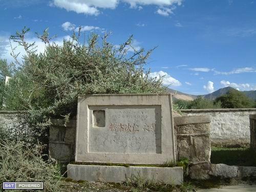 图3:拉萨红卫兵墓地