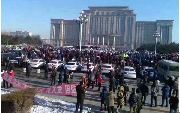 大庆环保示威1