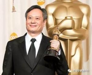奥斯卡最佳导演奖的李安