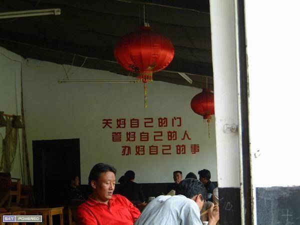 拉萨吃鱼的饭馆里的顾客是藏人