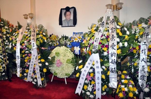 李昭的遗像下方分别摆放着齐心和华国锋家属敬献的花圈