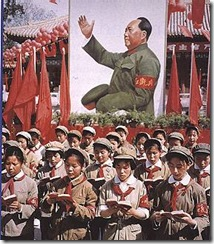 毛泽东、红卫兵、文革
