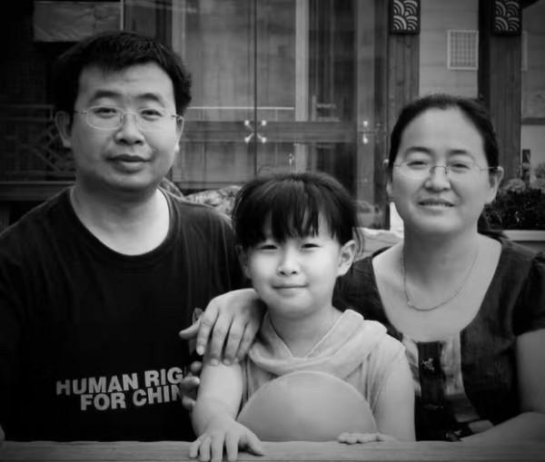 江天勇和家人