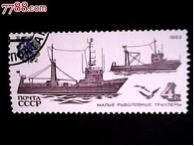黄埔军校遗画中的苏联来校海船与此相仿