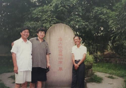 1999年于薛涛墓前:邓垦:(右)蔡楚(中)和谢庄(左)