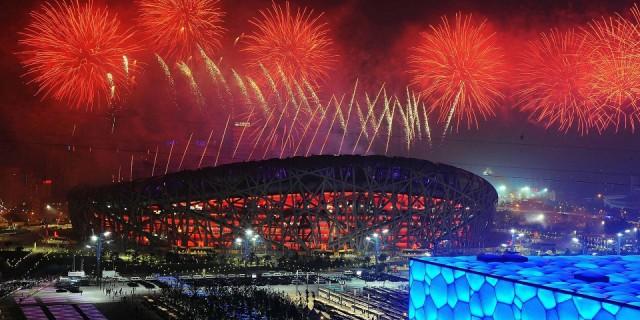 2008北京奥运会2